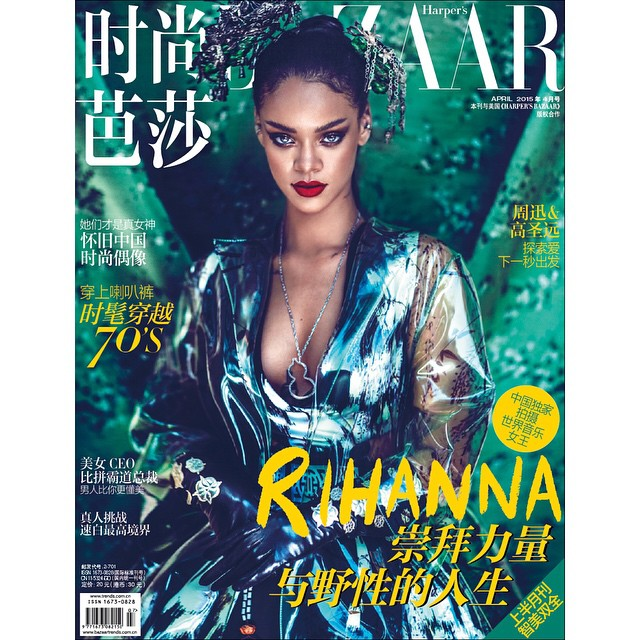 Rihanna-harpers-bazaar-china-02_2015-03-07_03-12-15